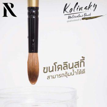 Kolinsky Brush new column 1