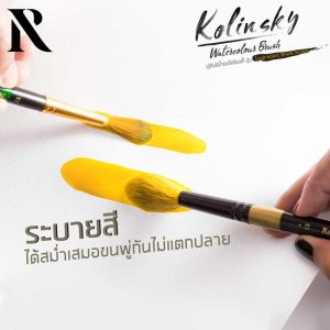 Kolinsky Brush new column 3