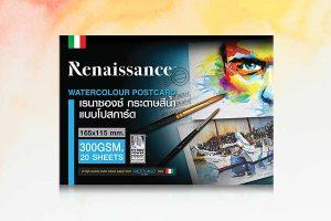 กระดาษสีน้ำแบบโปสการ์ด Renaissance